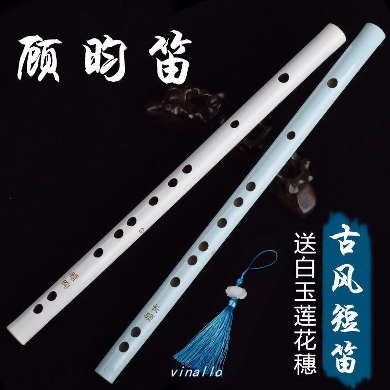 笛の玉笛の古風の白玉の学生の漢服の白色の笛のフルートの学者のフルートの演奏の楽器の専門