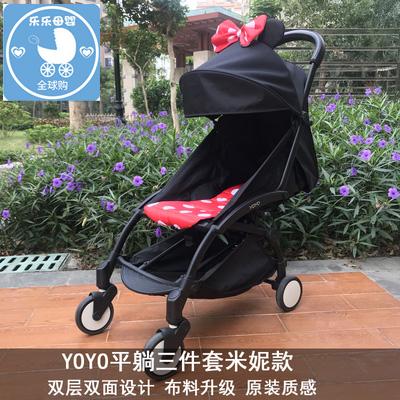 日本购棚垫三件套睡垫睡篮国内定制babyzen yoyo婴儿推车配件180