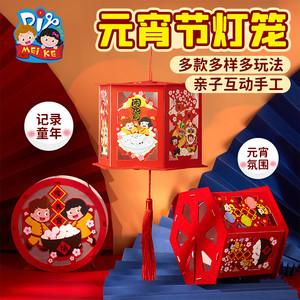 【2个装】新年春节牛年投影走马灯