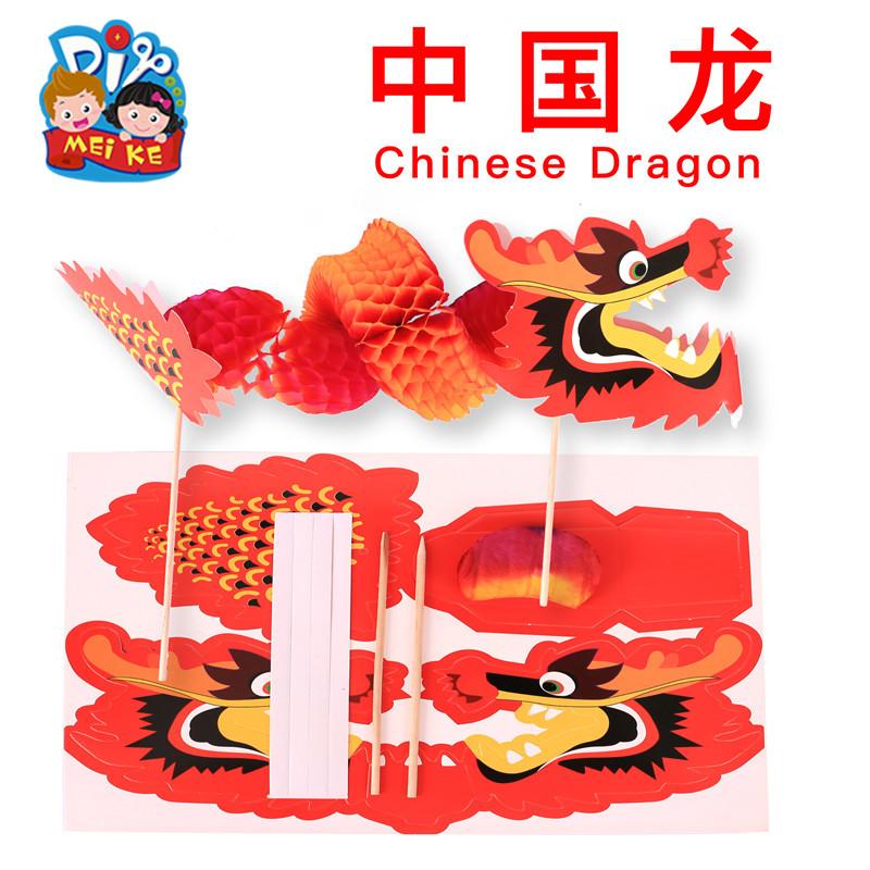 国庆节手工diy 中国龙舞龙薄纸立体拉花舞龙幼儿园-龙舞茶(meike旗舰店仅售2.8元)