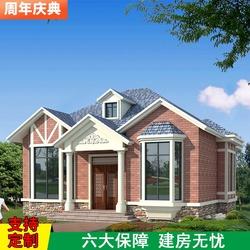 BJSJ102一层平房欧式新农村小别墅设计图纸乡村自建房施工图全套