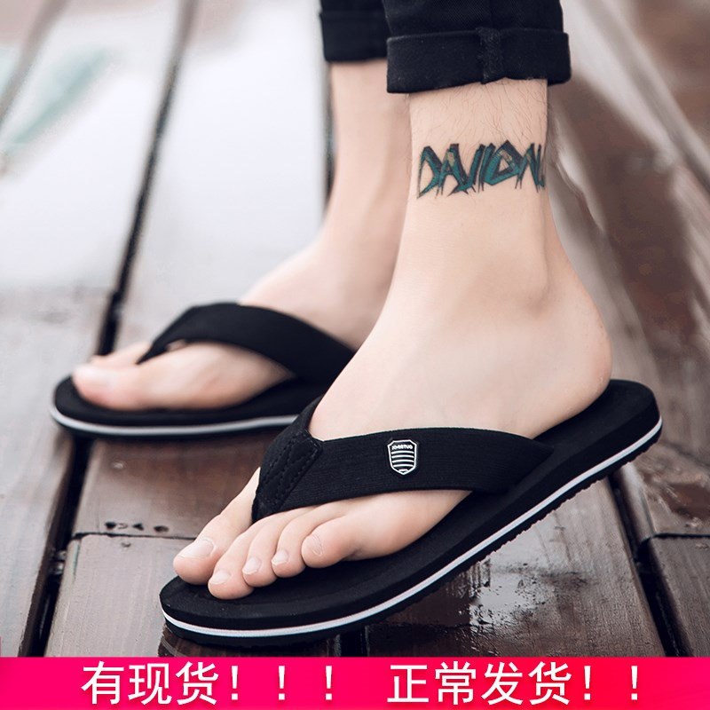 Yellow grass pearl button pearlescent soft shoes cartoon breathable herringbone shoes mens Vietnam sports pick up light slipper herringbone shoes