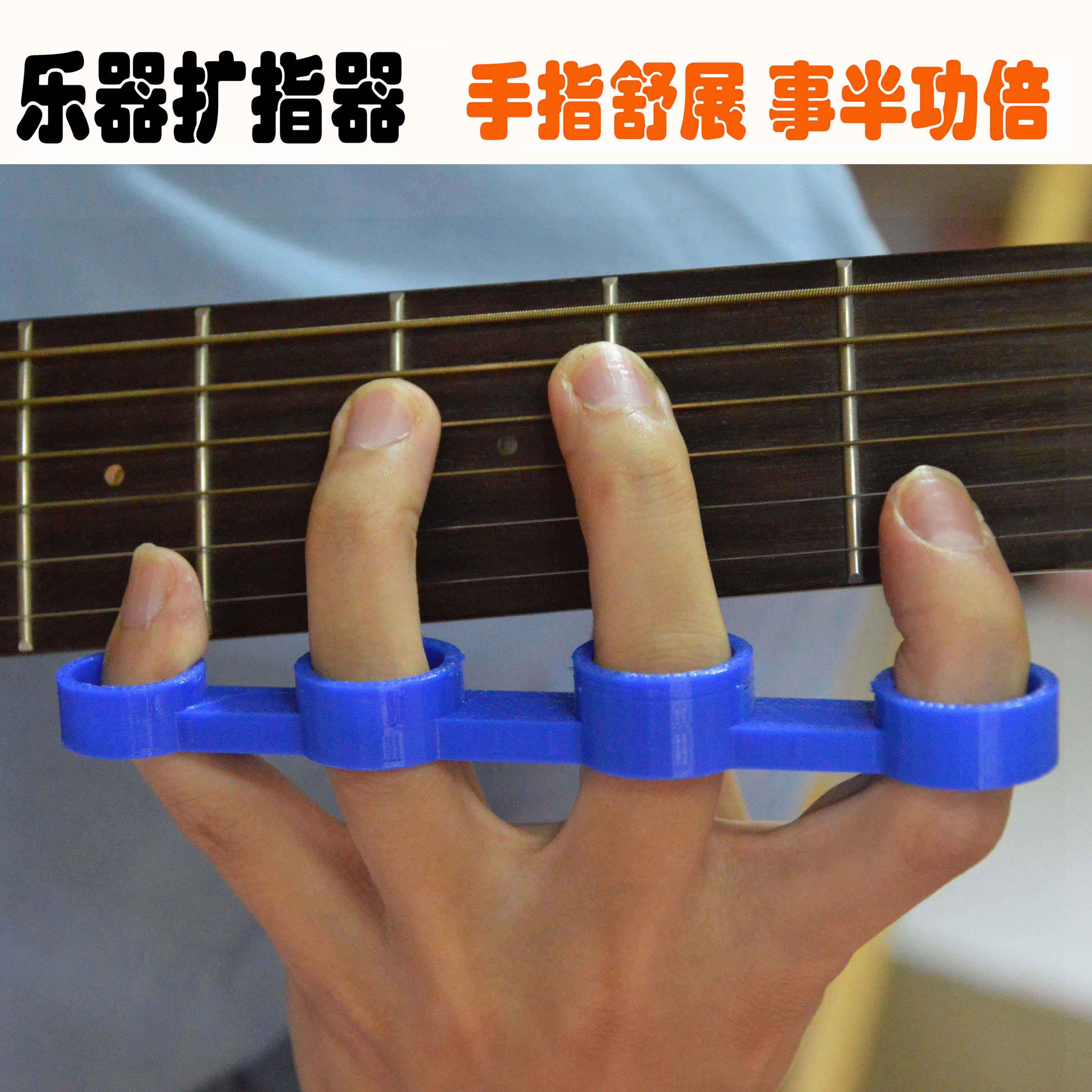 Гитары / Фортепиано / Национальные музыкальные инструменты Артикул 589799442166