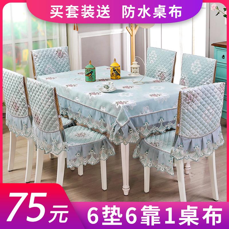 Скатерти и чехлы для стульев Артикул 609831323458