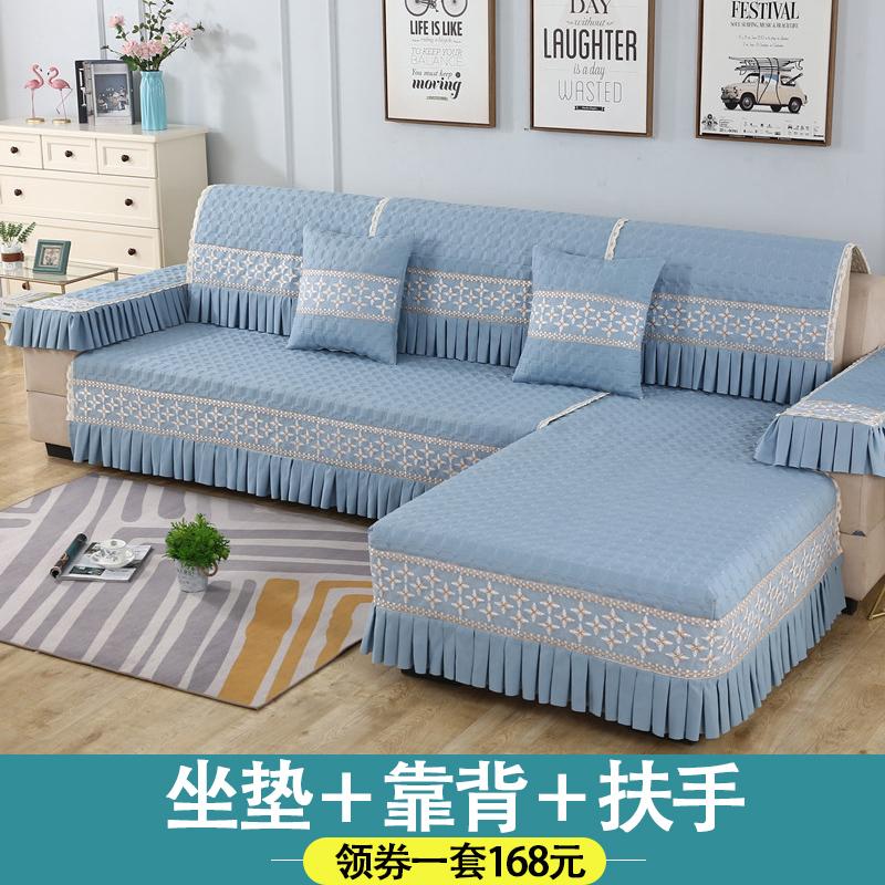 防滑四季现代简约冬季罩定制沙发垫质量好不好