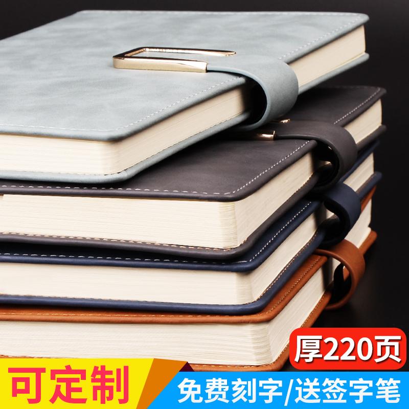 11-29新券商务笔记本子文艺精致大号a5记事本