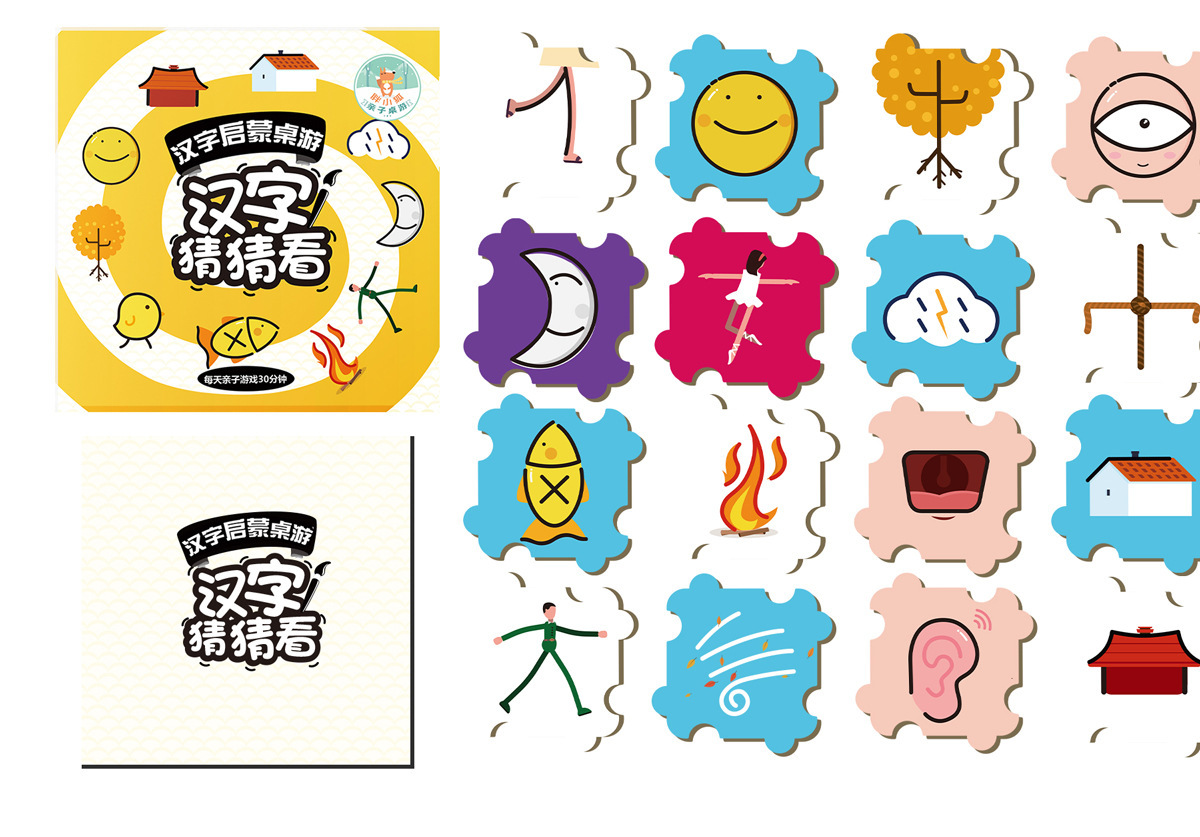 Chinese character guessing and guessing parent child interactive board game Chinese character enlightenment reading picture literacy card teaching aids 3-9 years old