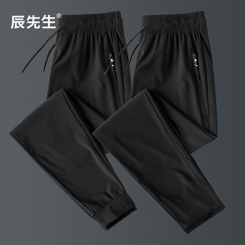 Детские повседневные брюки Артикул 605884512098