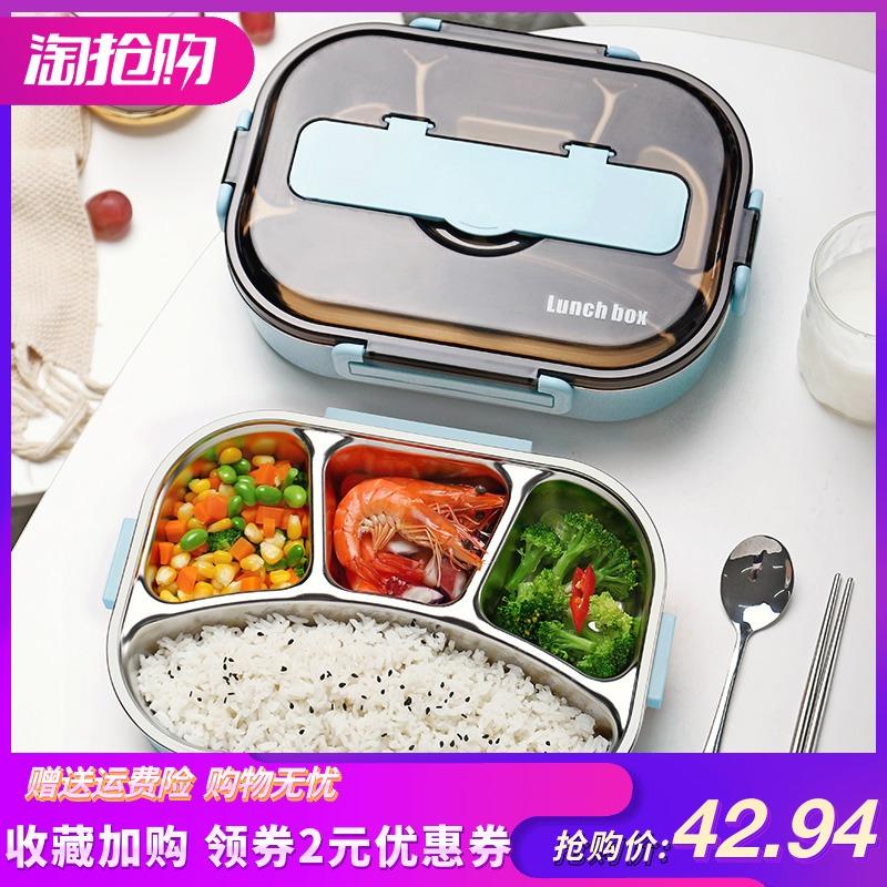 弁当箱のステンレス304材質の食品級の保温弁当箱は学生が食堂の二階建てランチボックスを持って携帯します。