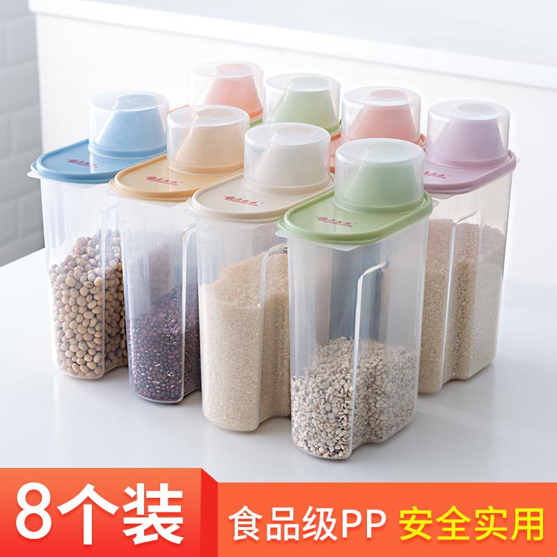 食物收纳盒神器五谷杂粮储存罐透明塑料分隔盒厨房密封罐子储藏盒图片