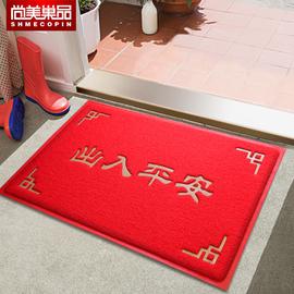 地垫进门入户门口家用脚垫塑料丝圈防滑地毯出入平安欢迎光临门垫图片