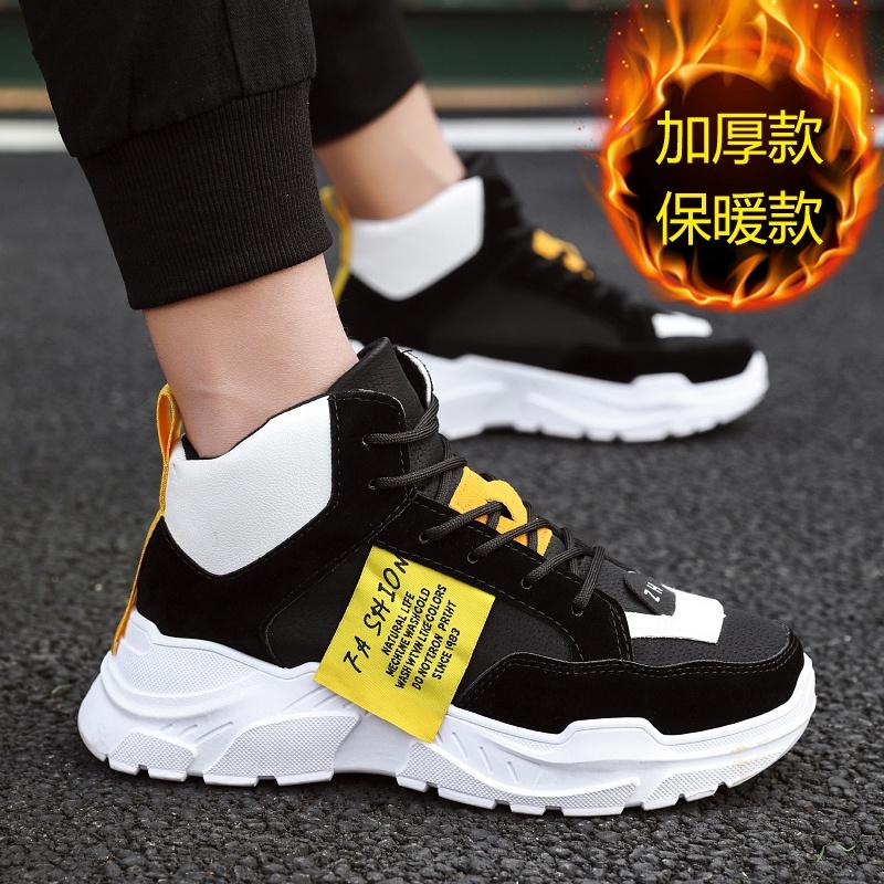 帆布鞋高帮鞋子男潮鞋秋冬季男鞋潮流百搭运动休闲鞋男士厚底保暖