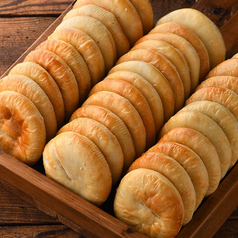 特惠4斤软糯老婆饼老公饼咸绿豆饼咸蛋黄饼正宗糕点代餐早餐零食