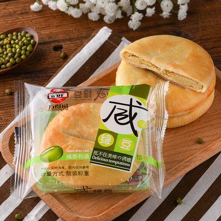 超值5斤1斤咸味绿豆饼绿豆糕点心代餐早餐充饥面包整箱休闲零食