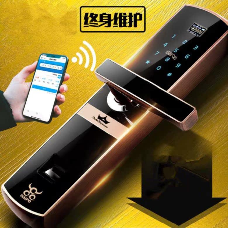 热销0件不包邮简易电子家用卡锁指纹防盗智能锁