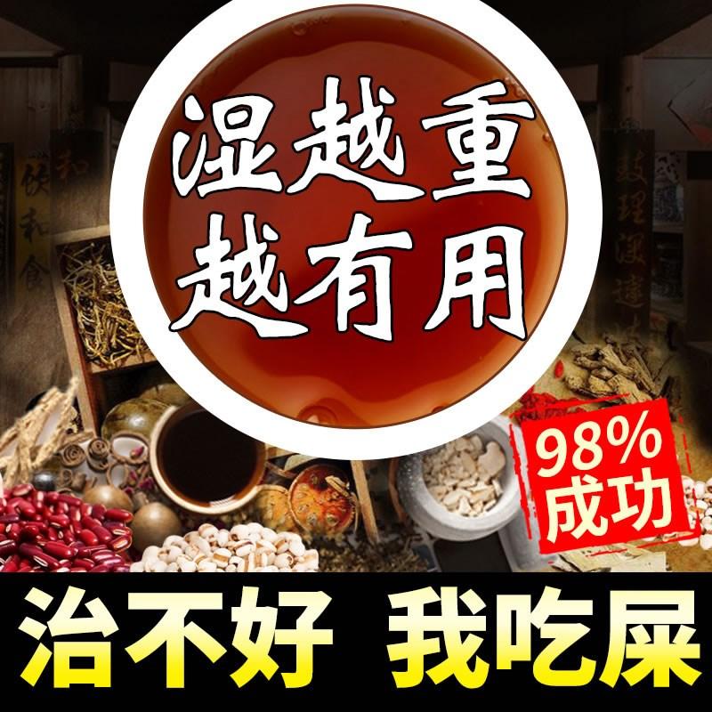 薏仁米红豆粉 祛湿茶包薏仁米红限9000张券