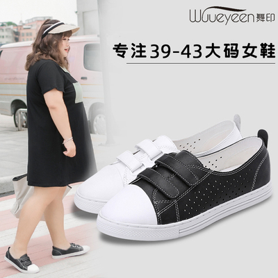 Dance print plus size women's shoes 39-43 summer breathable feet wide instep height adjustable Velcro all-match casual shoes w036