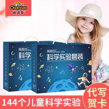 女孩玩具4-6儿童5小孩子7益智9-10小学生11岁生日礼物以上8至12的