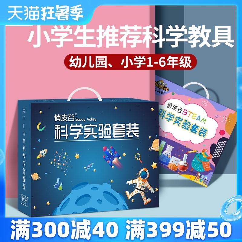 Научные игрушки Артикул 592434327503
