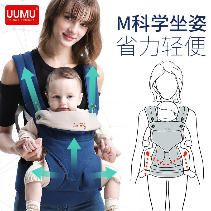 婴儿背带多功能前后两用轻便外出简易宝宝背巾前抱式抱娃神器夏天