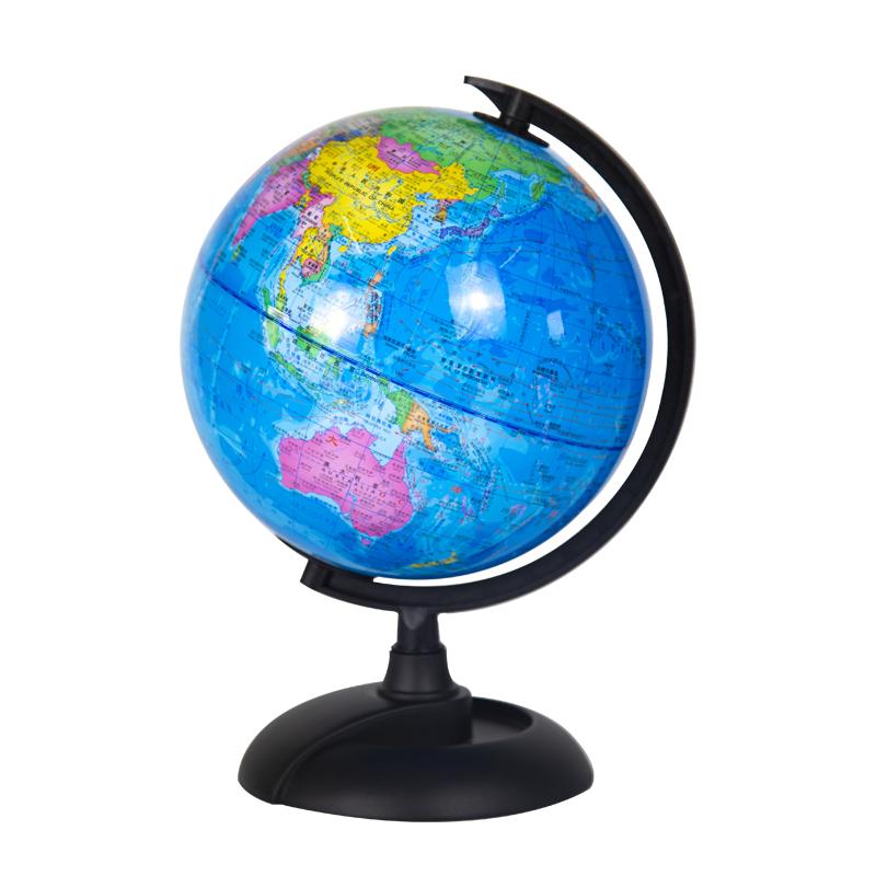 大号收纳3D立体北斗ar地球仪