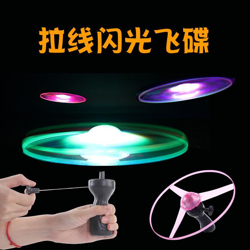 儿童玩具LED拉线飞碟男女孩七彩闪光飞盘玩具发光户外UFO飞天仙子