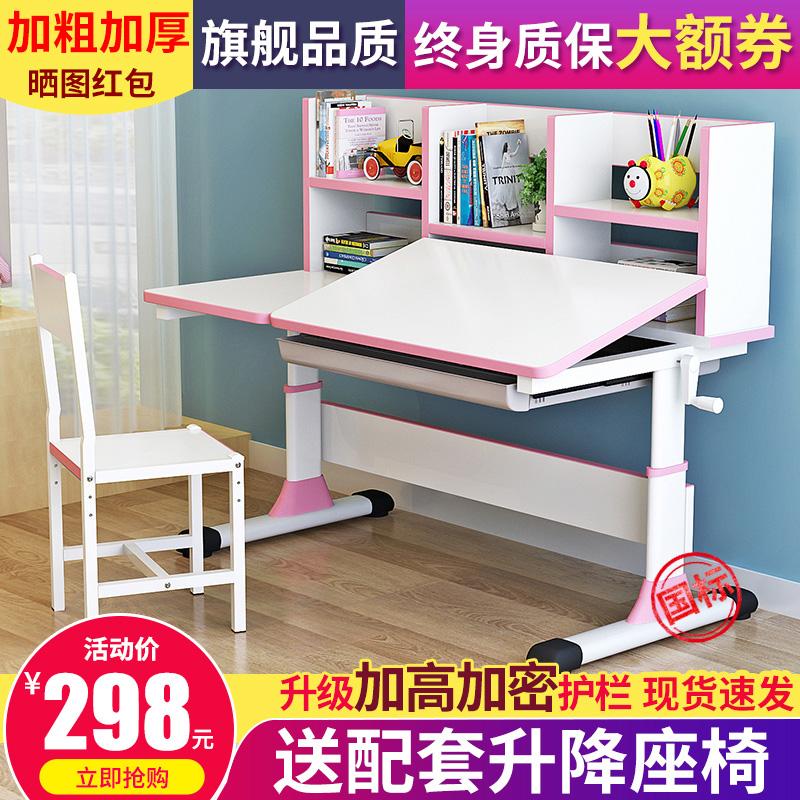 Детские столы и стулья Артикул 591003033432