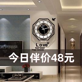 北欧钟表挂钟客厅家用时尚时钟现代简约个性大气艺术创意石英钟