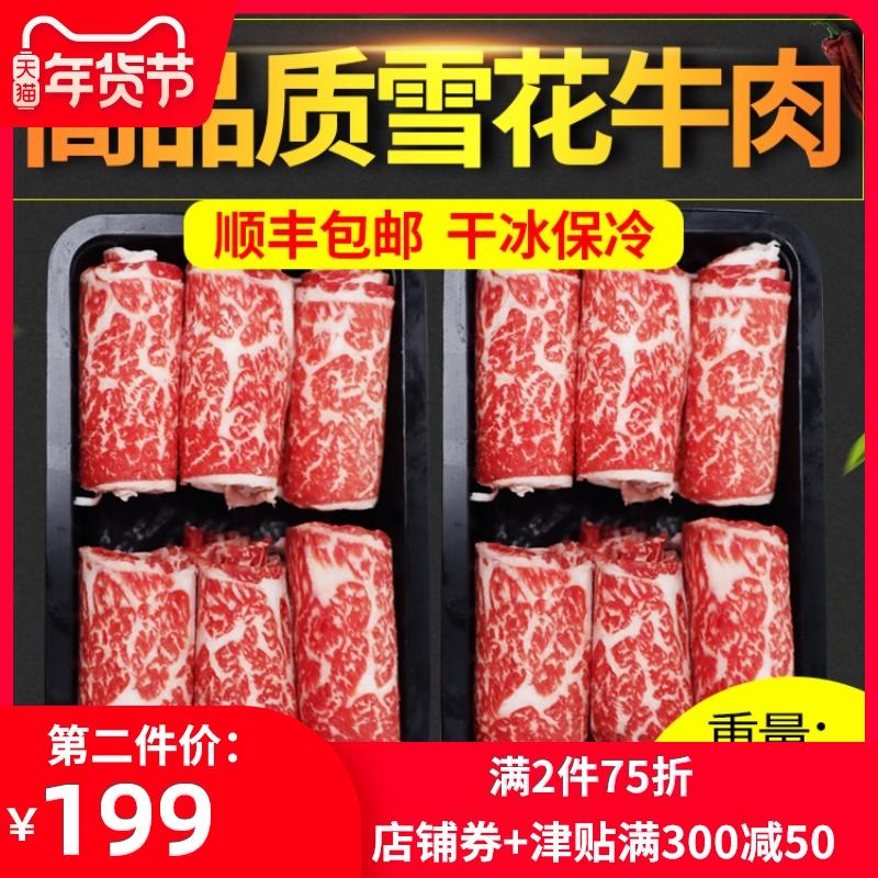 进口牛肉卷M9澳洲和牛上脑边雪花牛肉新鲜原切非日本A5神户牛肉