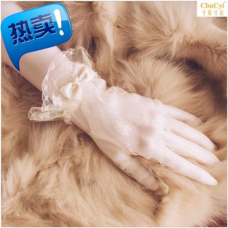 Jane about spring wedding dress wedding ceremony Korean bride white lace accessories gloves anti short thin elegant