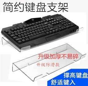 键盘台式笔记本架倾斜免打孔托架