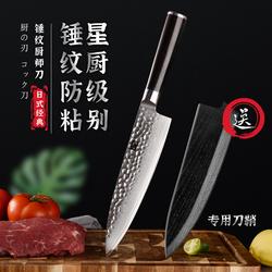 大马士革钢刀具锤纹主厨师专用菜刀