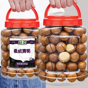 夏威夷果500g散装称斤整箱5斤奶油味澳洲坚果罐装干果孕妇零食