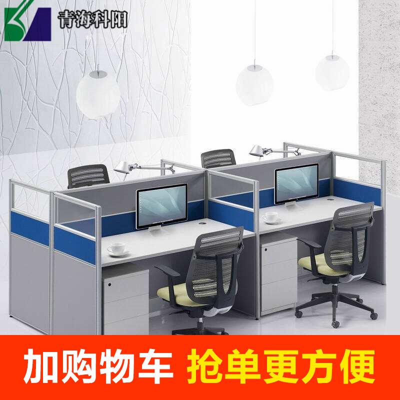 室新款带抽屉家具简易简约4人桌钢木材职员工位格子间实木办公桌