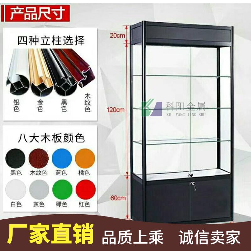 青海省科阳加宽香烟推送器铝型货架珠宝玻璃化妆品陈列展示柜包邮