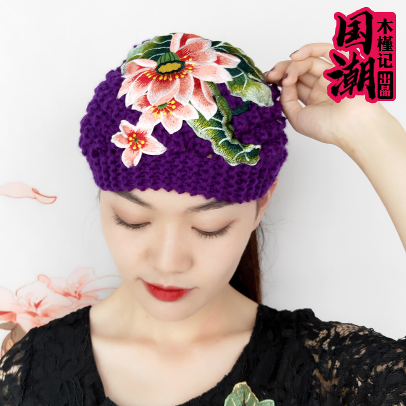 Womens fashion hat cut-out Baotou flower cotton and wool Chinese scarlet line national hat embroidery with autumn and winter knitting personality style