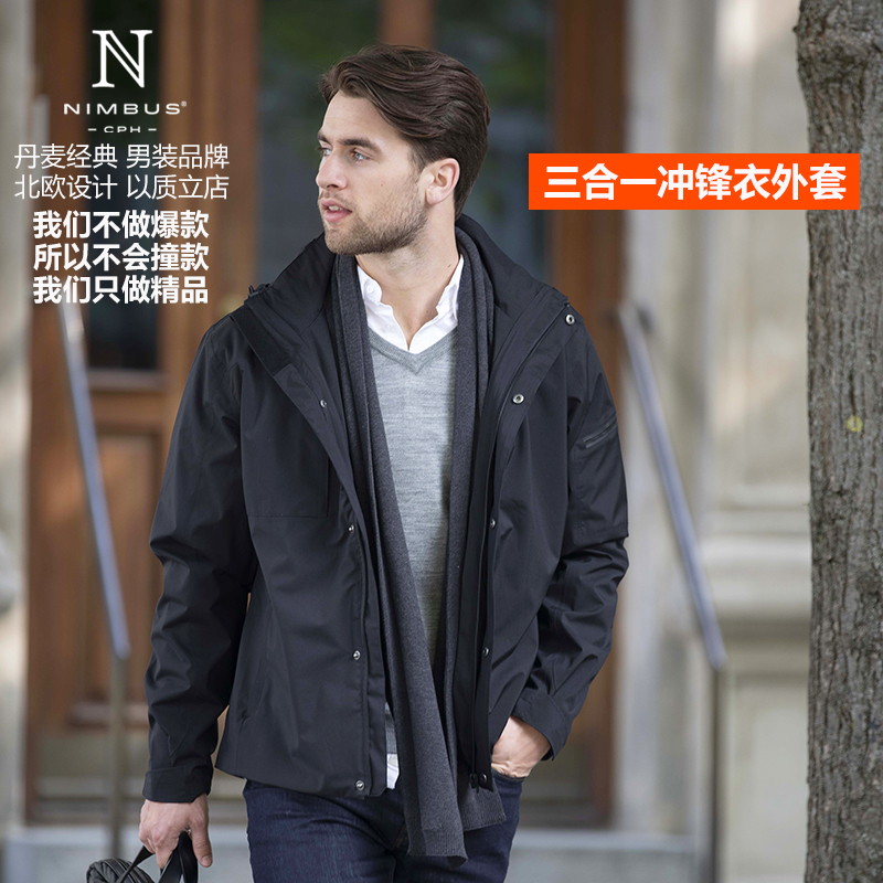 Outdoor stormsuit mens spring and autumn thin three in one detachable suit waterproof windproof middle aged single layer jacket