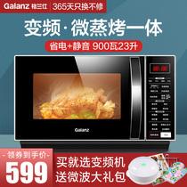 格兰仕变频微波炉家用23L升平板式微蒸烤箱一体机官方旗舰光波炉