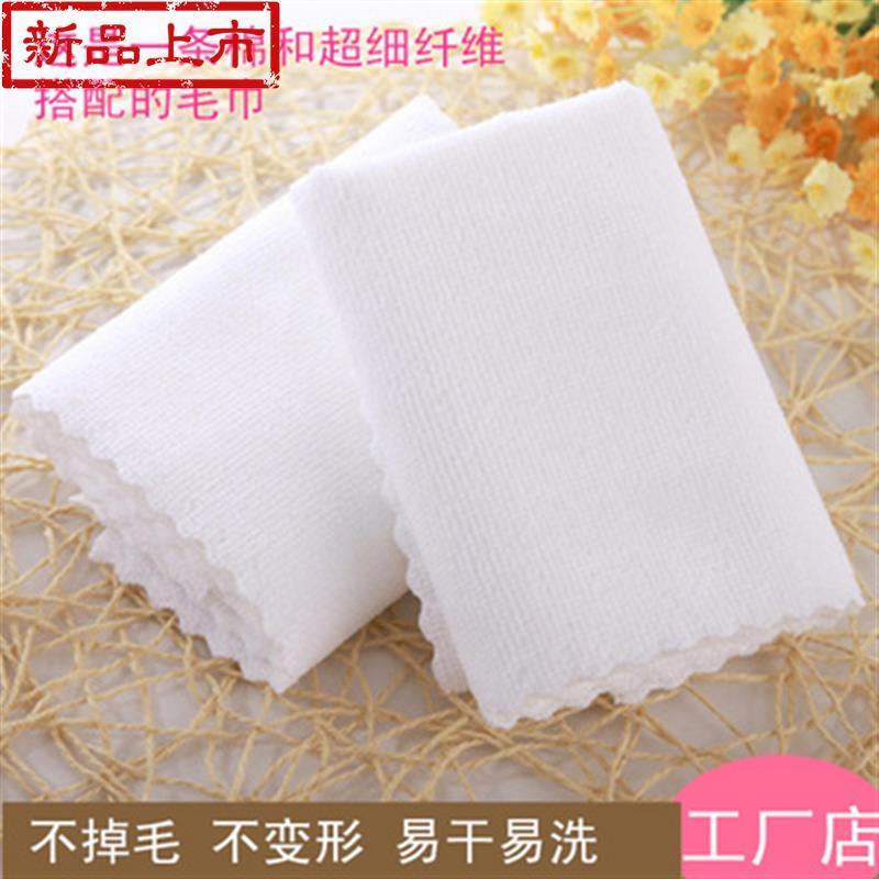 台清洁速干超纤维毛巾蛋糕房烘焙店用白毛巾吸水不掉g毛奶茶店擦