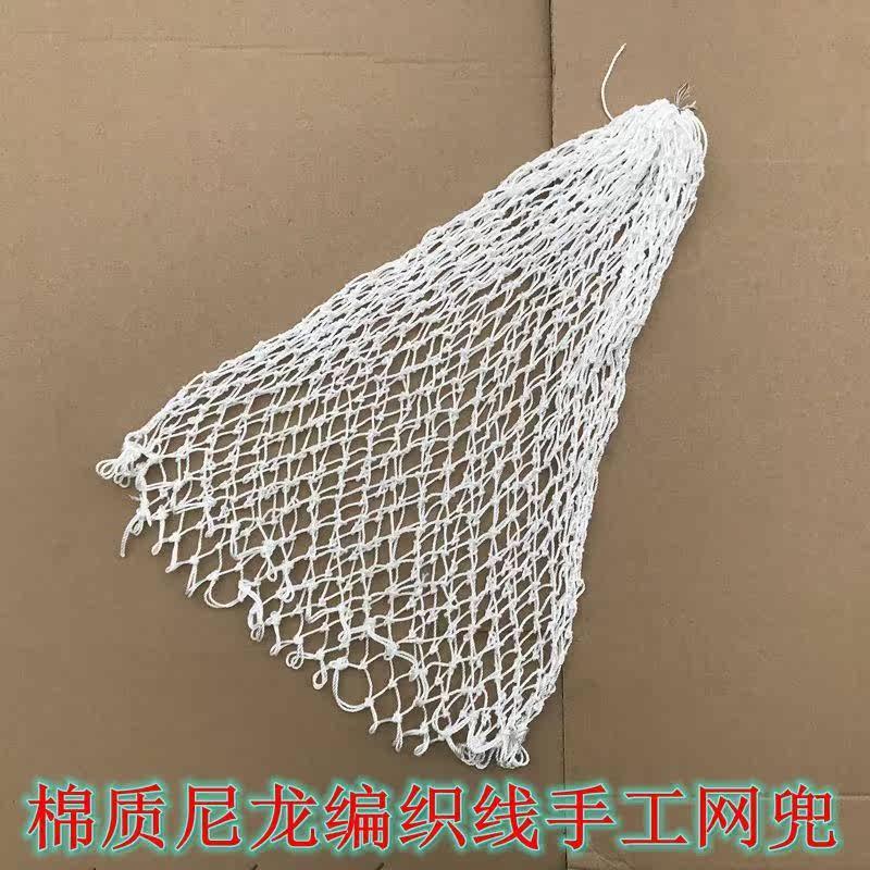 白色编织手工尼龙加粗棉网捞大鱼网兜鱼塘海鲜市场鱼车过鱼抄网头