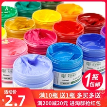 Bao You Wen Cui painting material gouache pigment gouache painting can be packed for beginners art supplies professional painting concentrated advertising painting pigment color bottle painting dye painting 100ml