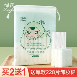 化妝棉卸妝棉卸妝用臉部拍爽膚水專用一次性純棉厚款卸載巾袋盒裝圖片