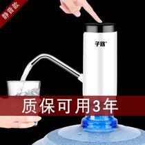 桶裝水抽水器電動按壓礦泉水飲水機純凈水泵家用自動上水出水器吸