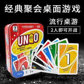 桌游Benniuzuanshi UNO纸牌优诺乌诺牌厚PVC惩罚铁盒休闲聚会卡牌图片