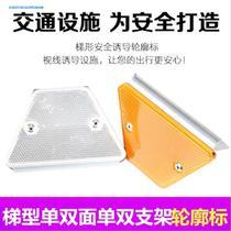 长方形梯形轮廓标塑料轮廓标黄白反光钉拐弯标志塑料通设施路标