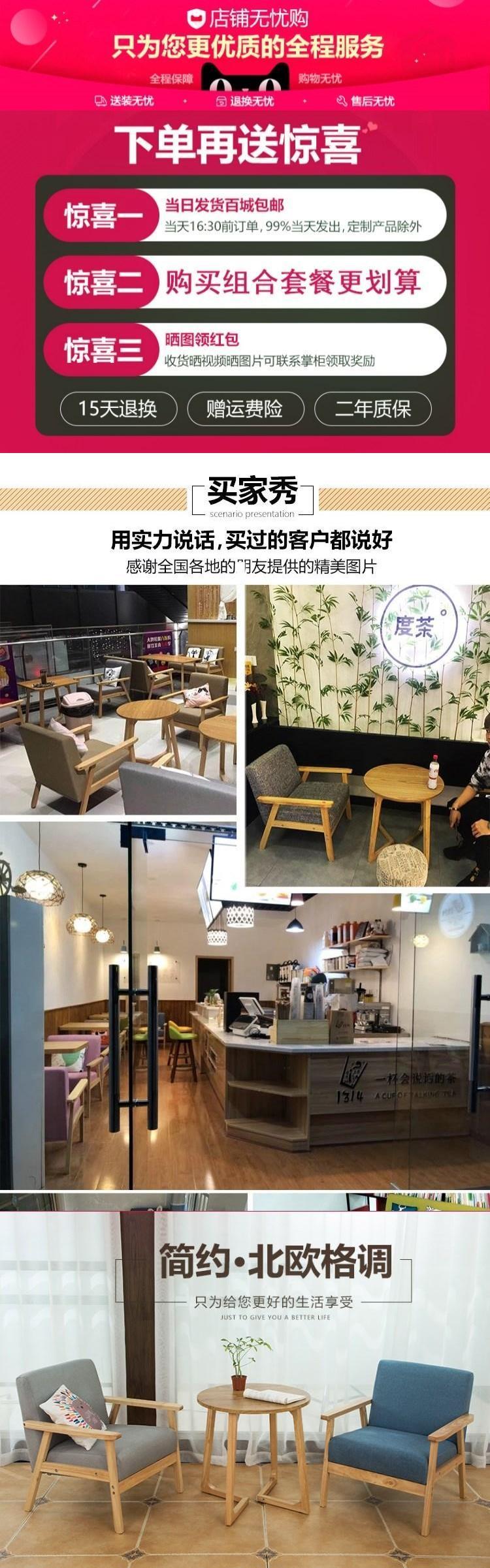 奶茶店沙发椅子甜品清新组合c简约桌椅办公休闲洽谈双人卡座咖啡