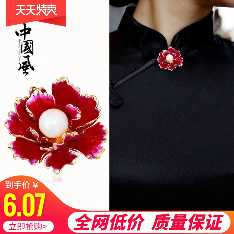 (special price) national style peony Brooch pearl cheongsam pin shawl thread silk scarf thread jewelry woman.