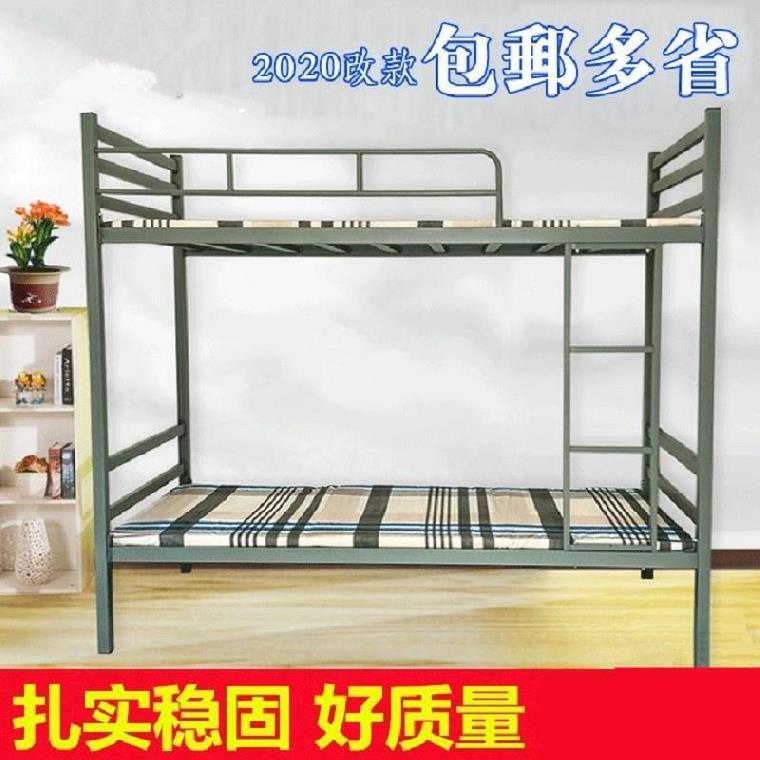 成人铁支架。简易铁架床高低铺铁架床双层铁架大学1米学生母子床