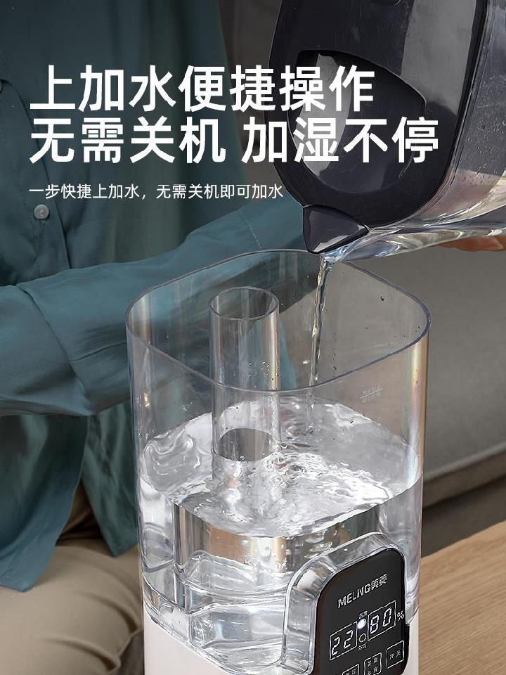 New style bedroom humidifier heavy fog office general indoor desk Mini desktop fog purifier