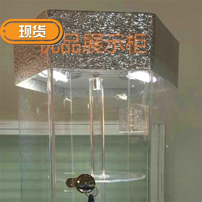 小型亚克力i旋转展示柜商用饰品产品透明玻璃柜带锁迷你前台展柜